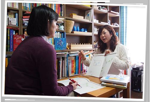 英語えほん研究の発展クラス「ママレレ♪」